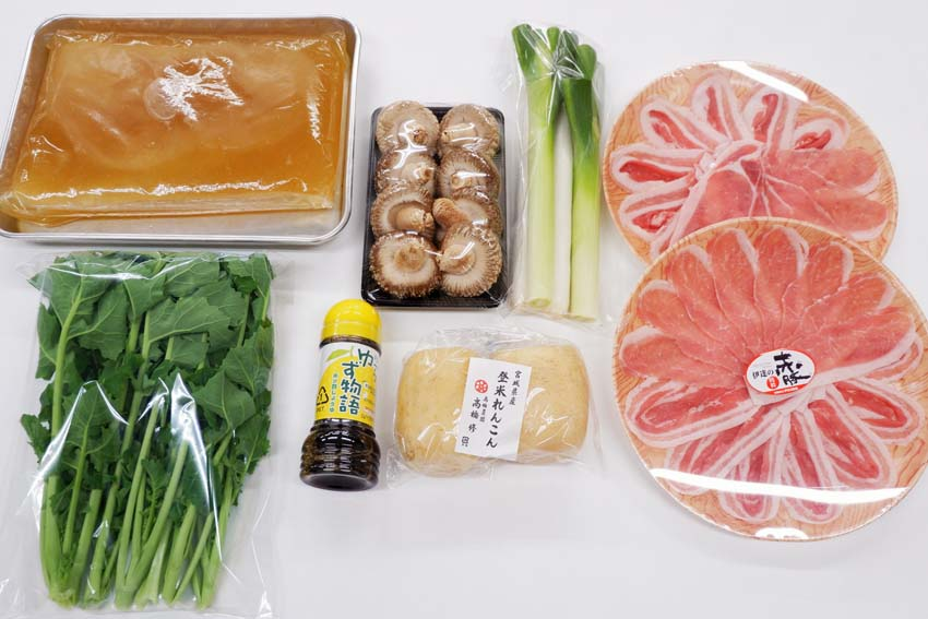 【くんぺるランチ便】うまみエキスたっぷりスープで食べる伊達の純粋赤豚しゃぶしゃぶ!_1