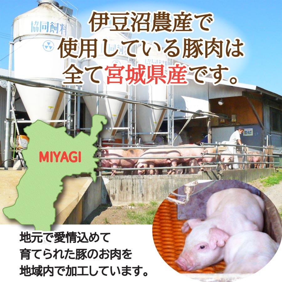 伊豆沼農産で使用している豚肉は全て宮城県産です。