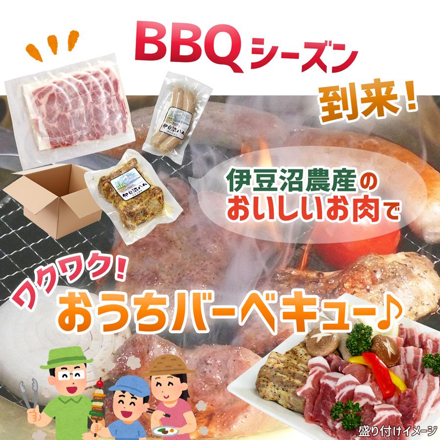 伊豆沼農産のおいしいお肉でおうちバーベキュー!