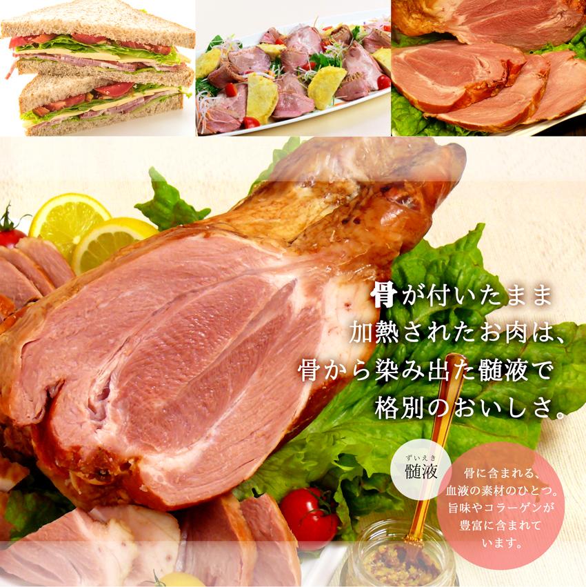 骨が付いたまま加熱されたお肉は、骨から染み出た髄液で格別のおいしさ。