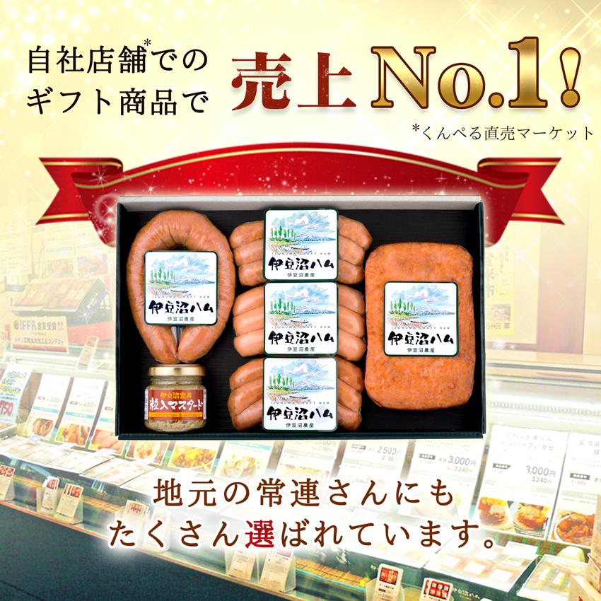 自社店舗でのギフト商品で売り上げNo1!地元のお客さんにもたくさん選ばれています