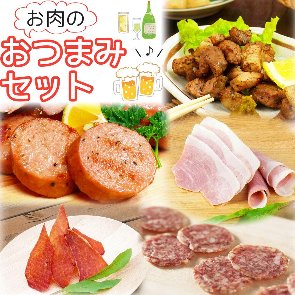 おつまみセット_top