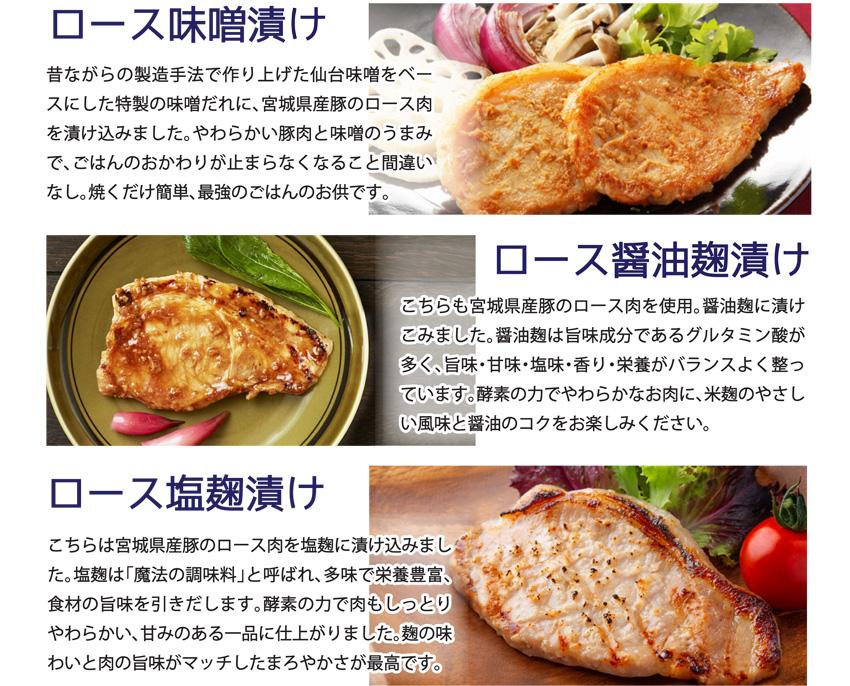 冷凍惣菜_LP1-2