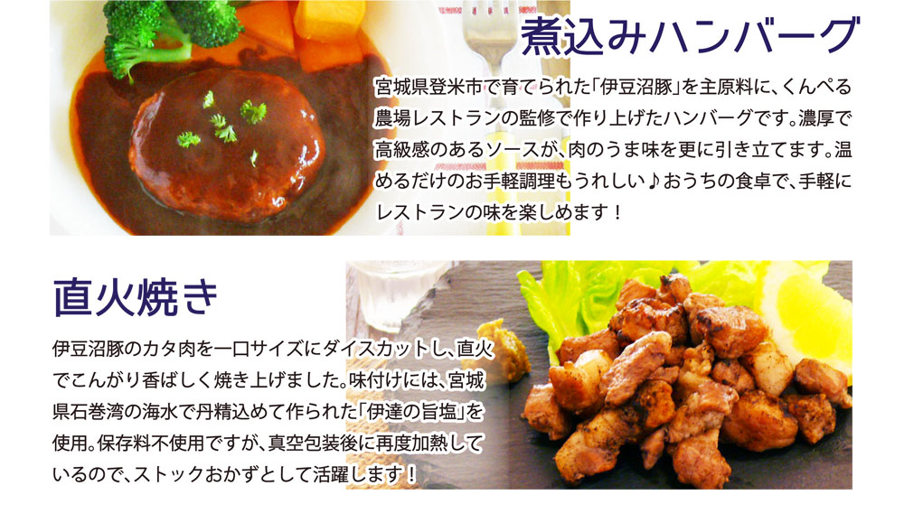 冷凍惣菜_LP2-2