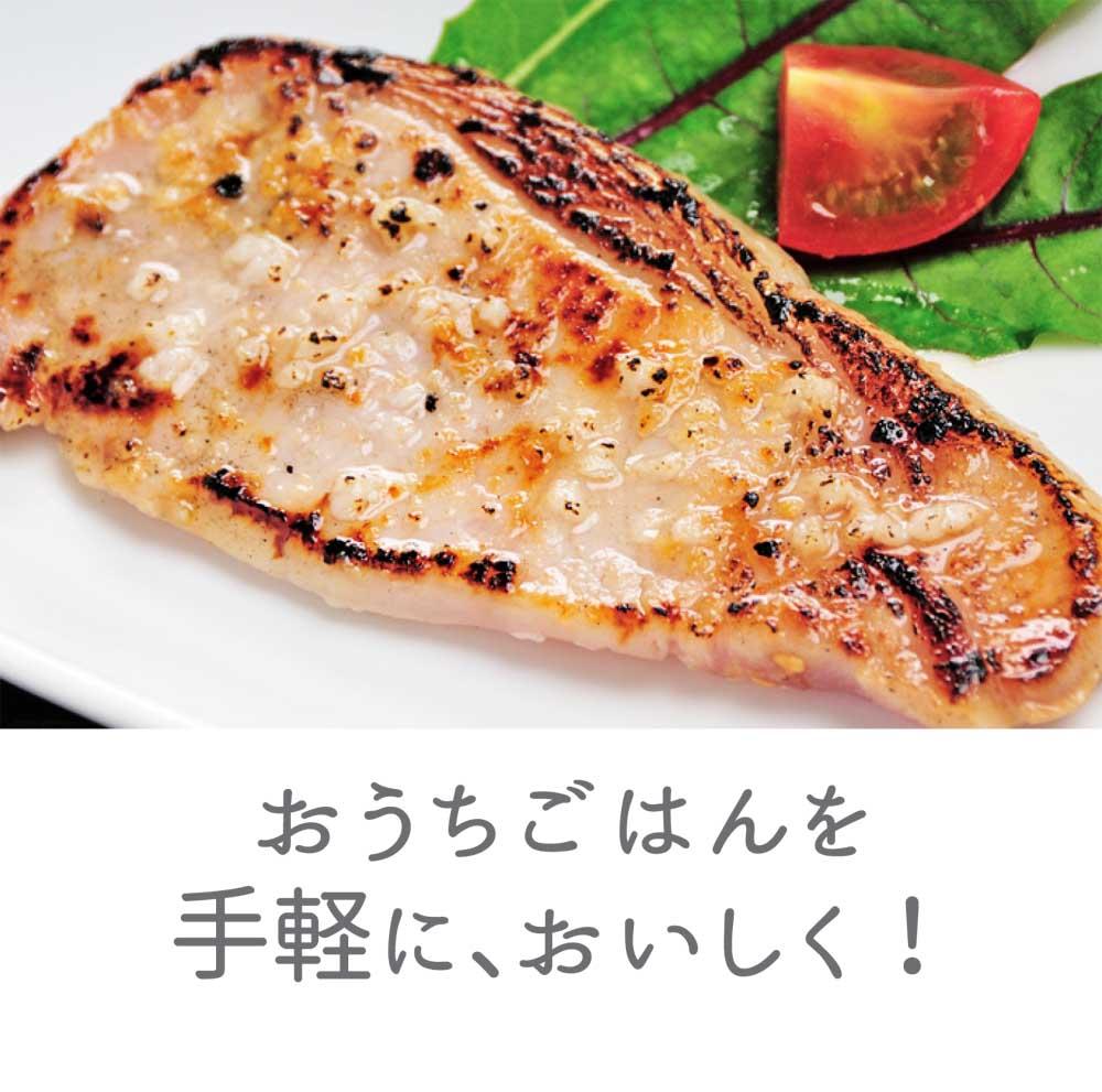 塩麹漬け_LP2-2