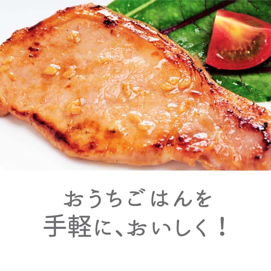 醤油麹漬けLP2