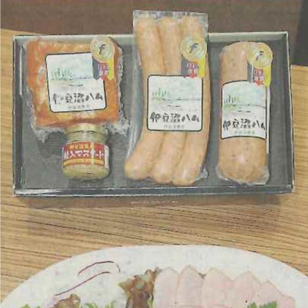「ドイツ国際食肉加工品コンテスト」金賞受賞